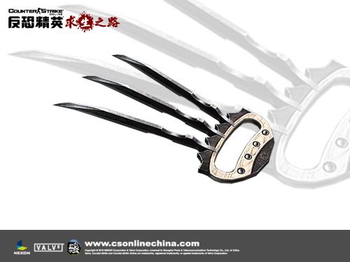 Senjata ini keren. Termasuk dalam daftar melee (pisau, pedang, dsb ...